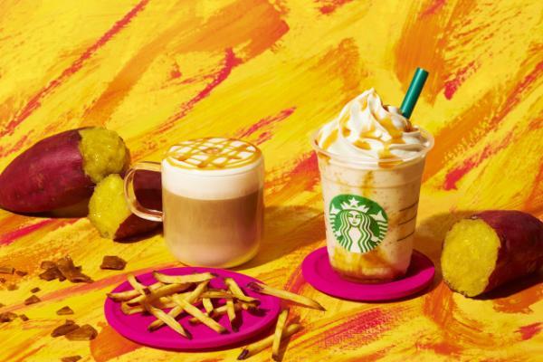 Starbucks Nhật Bản tung ra loại thức uống mới kết hợp với khoai lang