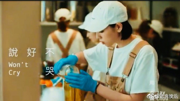Fan cười đau bụng khi tìm thấy chi tiết tôn sùng trà sữa quá đáng trong MV mới của Châu Kiệt Luân