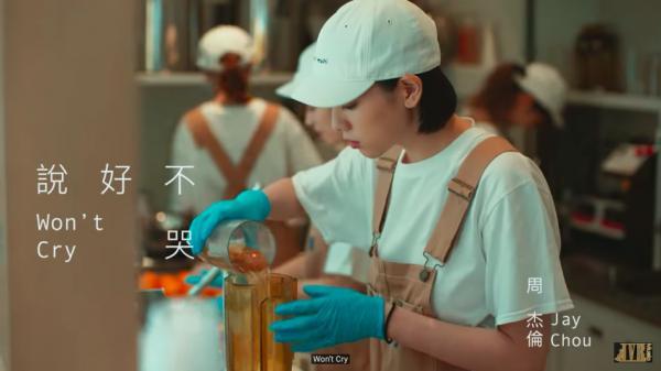 Hơn 800 người xếp hàng chờ order trước quán trà sữa trong MV mới của Châu Kiệt Luân