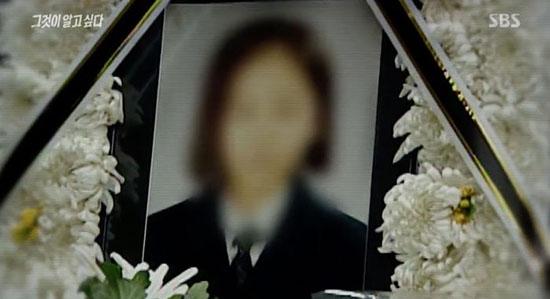 Hàn Quốc bất ngờ lật lại cái chết bí ẩn của nữ sinh 'sơn móng tay đỏ' tại Pocheon cách đây 15 năm