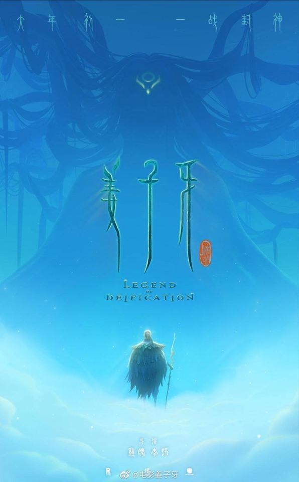 Movie 'Khương Tử Nha' được chế tác trong 4 năm, công chiếu đúng mùng một Tết âm lịch