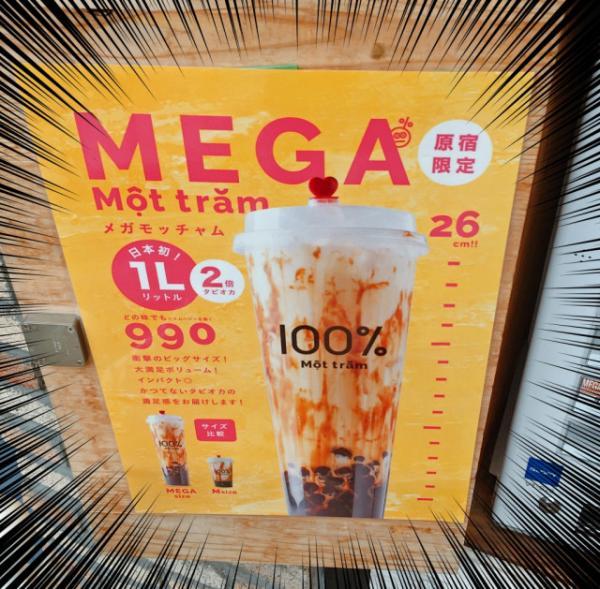 Quán tên Việt 'Một Trăm' mở bán ly trà sữa trân châu lớn nhất Nhật Bản