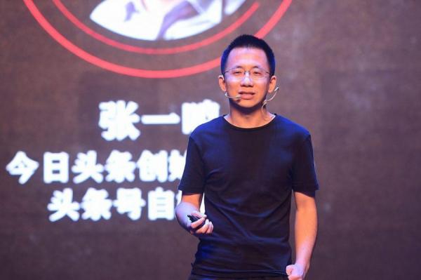 Ông chủ TikTok kiếm được hơn 7 tỷ USD doanh thu chỉ trong 6 tháng đầu năm 2019
