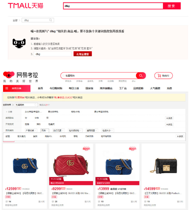 Dolce & Gabbana bị 'xoá sổ' khỏi hàng loạt kênh mua sắm online tại Trung Quốc