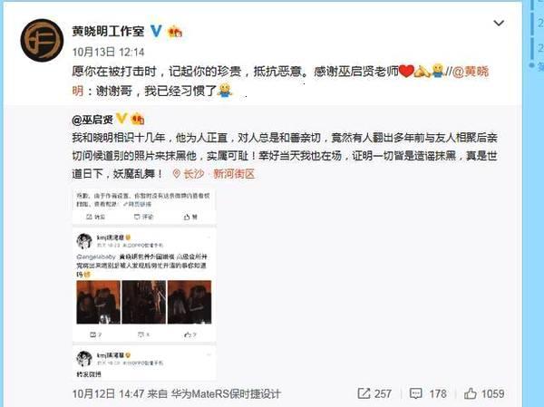 Huỳnh Hiểu Minh - Angelababy không xác nhận ly hôn là do quy định trong hợp đồng tiền hôn nhân?