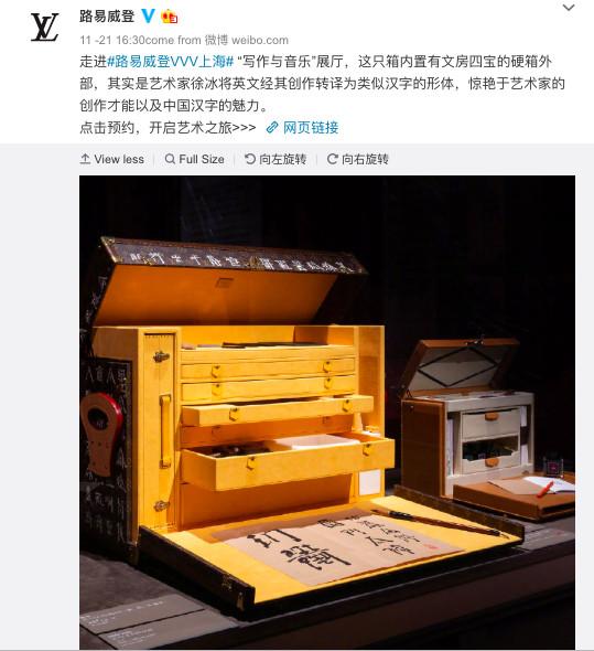 Thực hư chuyện Gucci, Louis Vuitton tranh thủ 'nịnh đầm' Trung Quốc nhân lúc đối thủ D&G bị tẩy chay