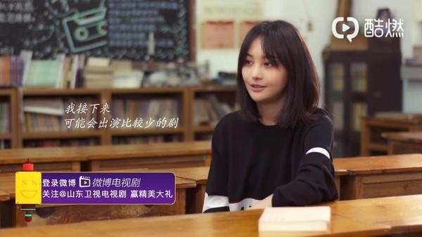 Âm thầm chịu đựng những lời chê bai, Trịnh Sảng tổn thương lên tiếng: 'Tôi sẽ đóng phim ít lại'