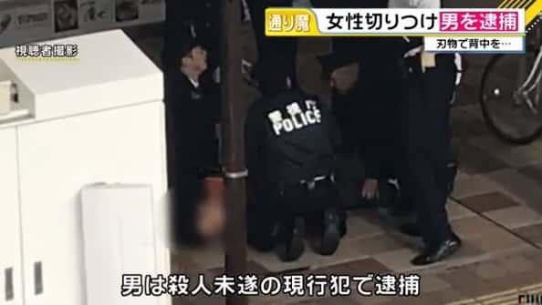 Tokyo phát báo động 'thảm họa đặc biệt' sau sự cố kép tấn công bằng dao và rò rỉ hóa chất lạ