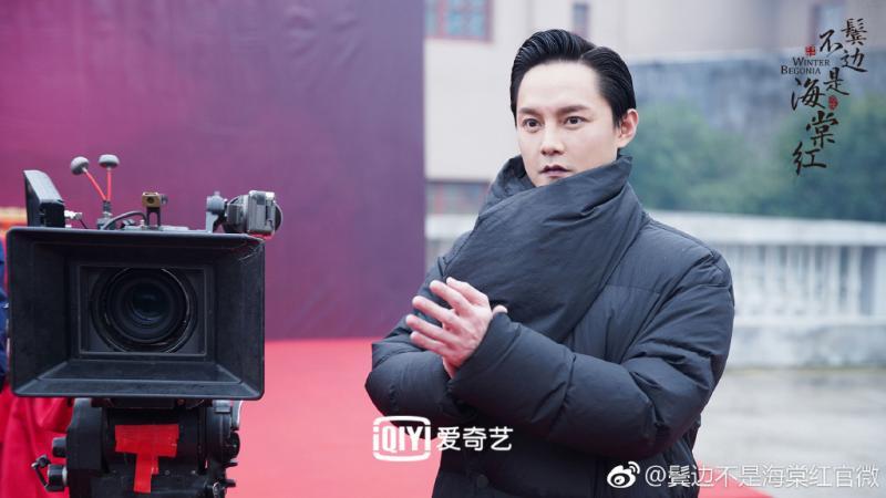 Huỳnh Hiểu Minh - Doãn Chính đóng chính trong phim đam mỹ chuyển thể của Vu Chính