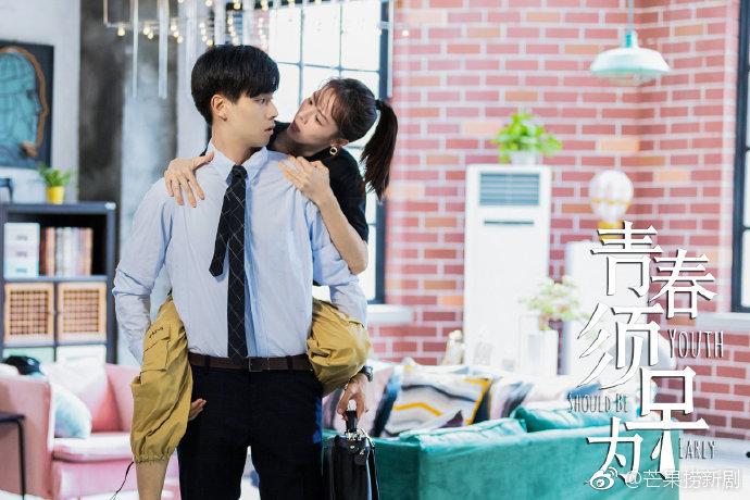 'Thanh Xuân Tu Tảo Vi': Hồ Nhất Thiên lần đầu làm trai văn phòng yêu con gái ông chủ công ty