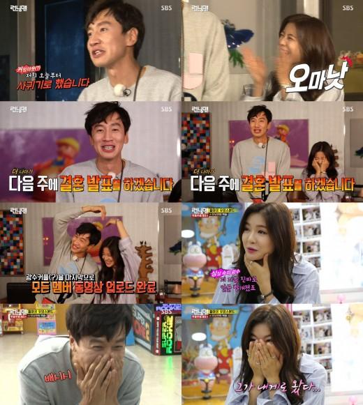 'Lee Kwang Soo hẹn hò' lên hot search Weibo, Cnet hài hước: 'Vậy là hết gọi cho Song Joong Ki cả ngày rồi'