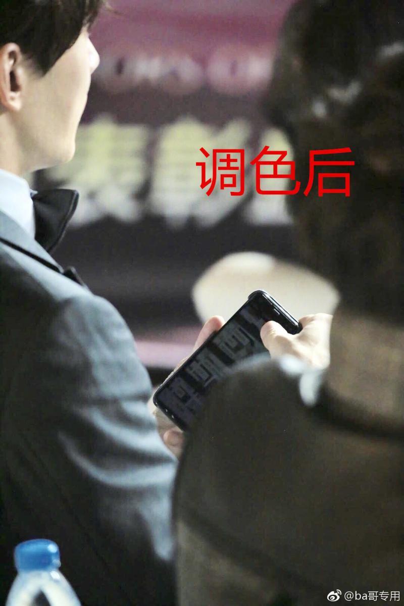 Mới đầu năm, Lâm Canh Tân đã bị đàn em nhắn tin nói xấu: 'Anh ta quê chết đi được'