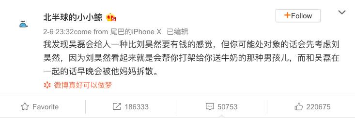 Hot topic trên Weibo: Chỉ chọn hoặc Lưu Hạo Nhiên hoặc Ngô Lỗi, ai làm bạn trai hợp nhất?